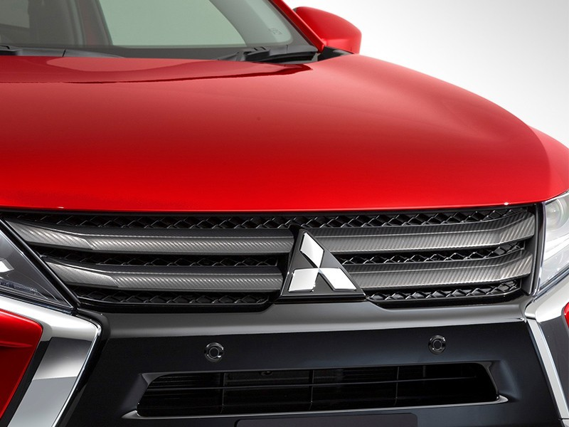 Carbon Look Front Grill